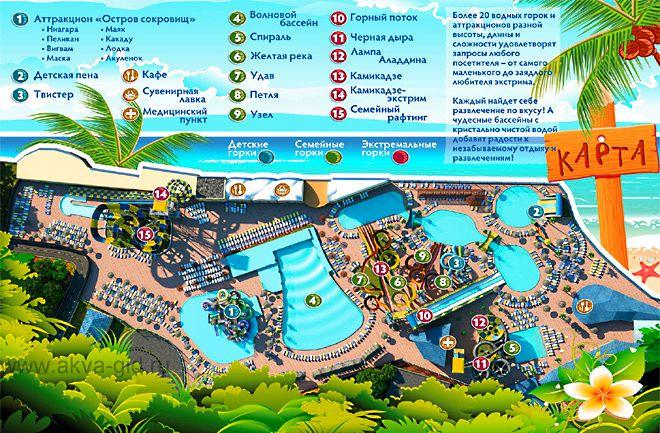 карта схема аквапарка в анапе